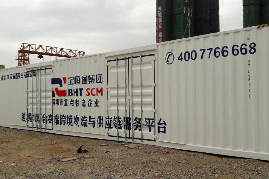 side open shipping container