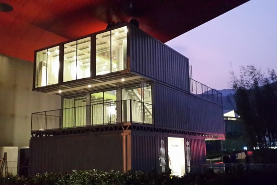 prefabricated container building  design